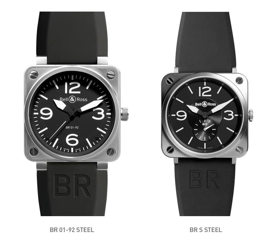 BR_Steel_selection